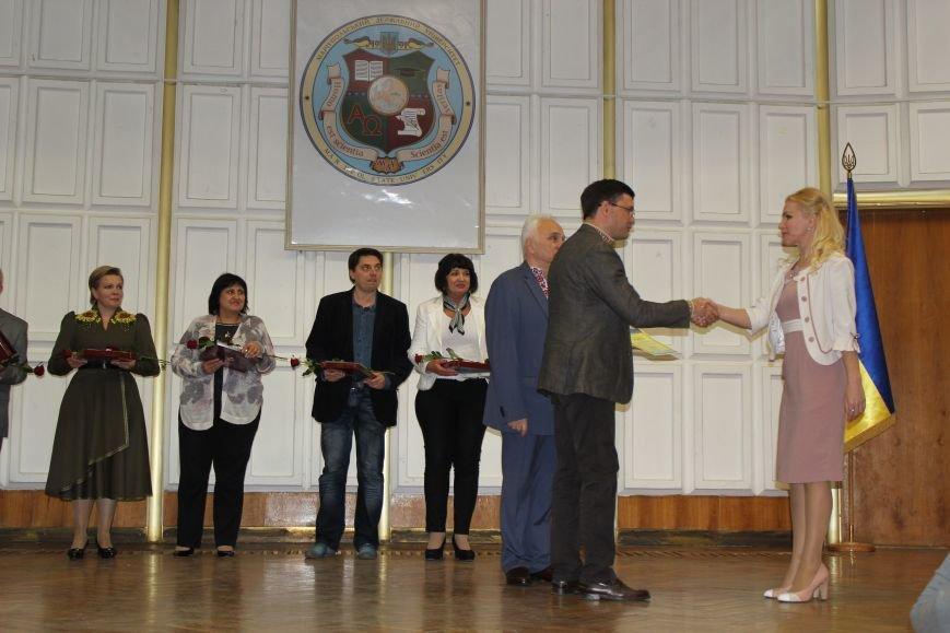 Накануне Дня науки в Мариуполе наградили преподавателей (ФОТО), фото-5