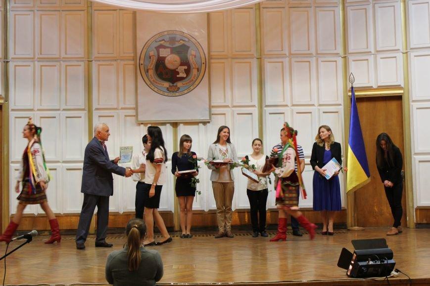 Накануне Дня науки в Мариуполе наградили преподавателей (ФОТО), фото-18