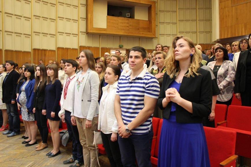 Накануне Дня науки в Мариуполе наградили преподавателей (ФОТО), фото-16