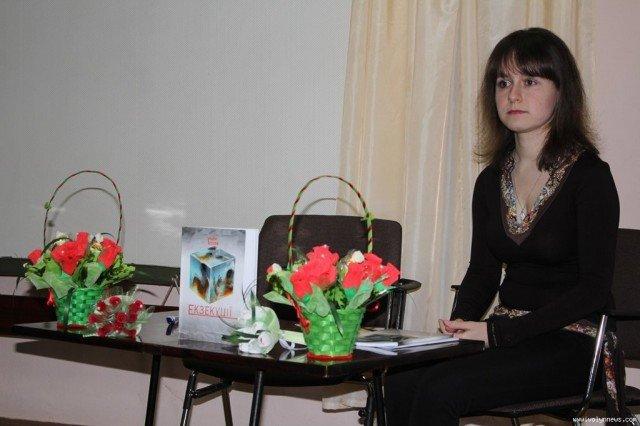 Софія Стасюк