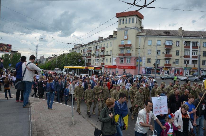 В Мариуполе прошел масштабный парад вышиванок (ФОТОРЕПОРТАЖ+ВИДЕО), фото-21