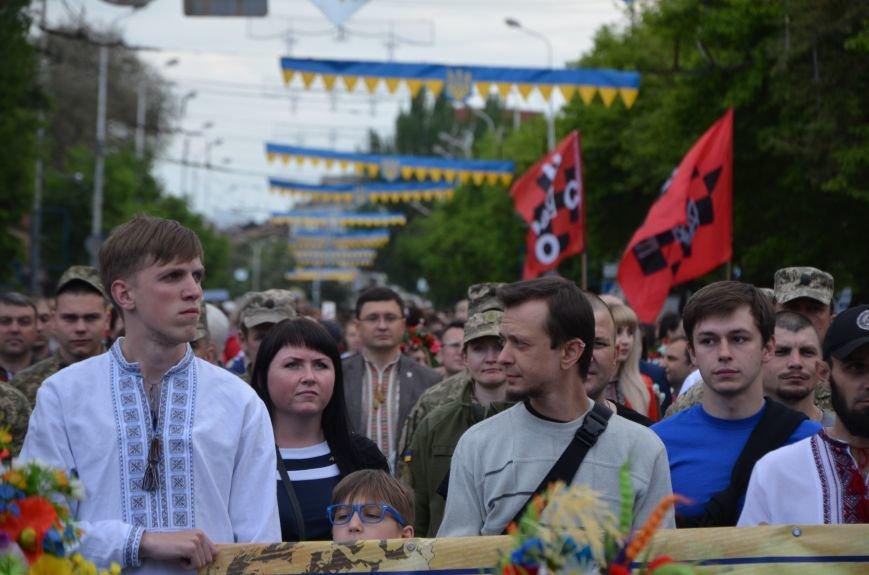 В Мариуполе прошел масштабный парад вышиванок (ФОТОРЕПОРТАЖ+ВИДЕО), фото-28