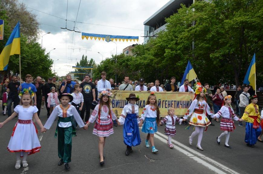 В Мариуполе прошел масштабный парад вышиванок (ФОТОРЕПОРТАЖ+ВИДЕО), фото-24