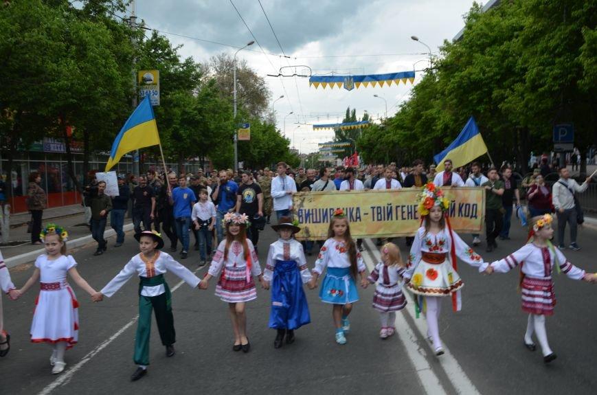 В Мариуполе прошел масштабный парад вышиванок (ФОТОРЕПОРТАЖ+ВИДЕО), фото-25