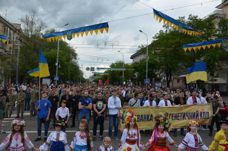 В Мариуполе прошел масштабный парад вышиванок (ФОТОРЕПОРТАЖ+ВИДЕО), фото-27