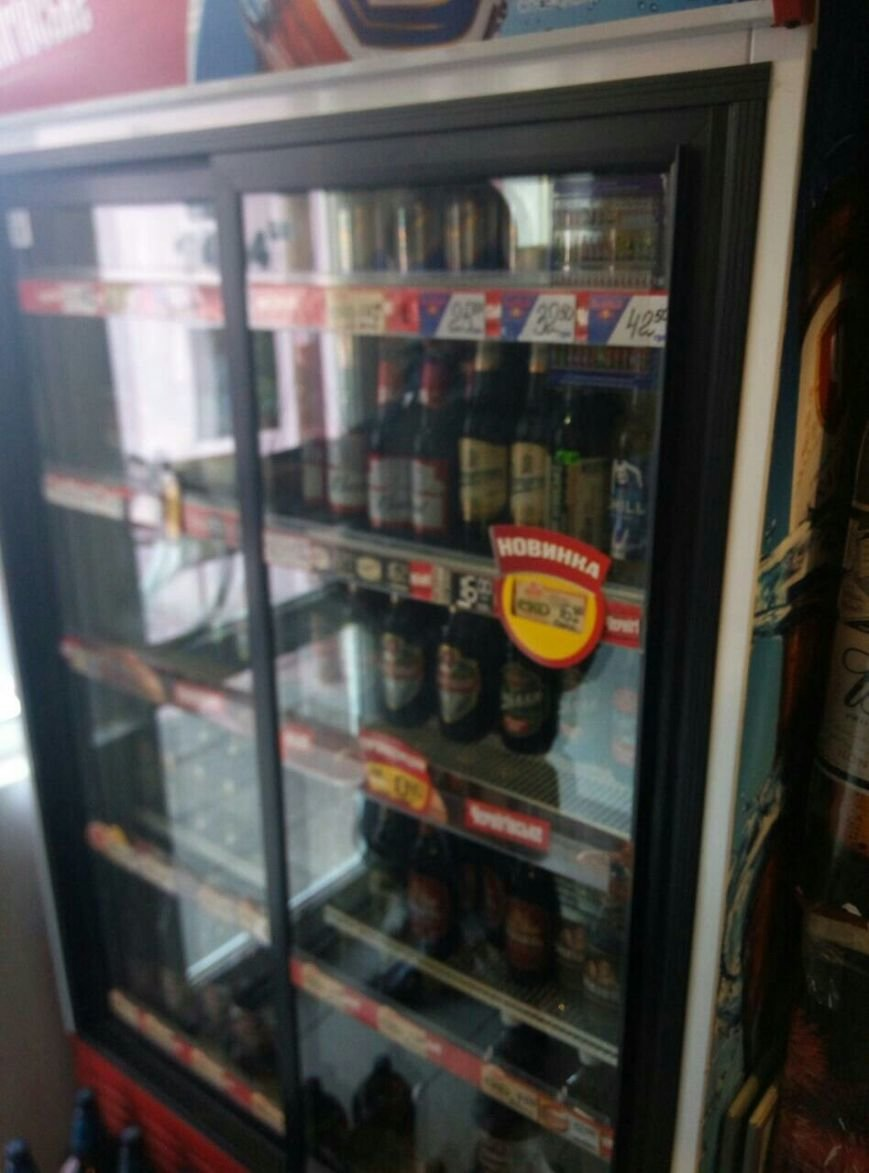На левобережье Каменского изъяли пиво, продававшееся без лицензии, фото-1