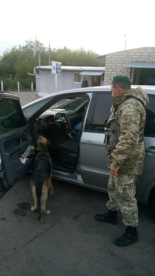 Пограничники задержали украинку, которая везла в Харьков патроны и магазин от винтовки (ФОТО), фото-4