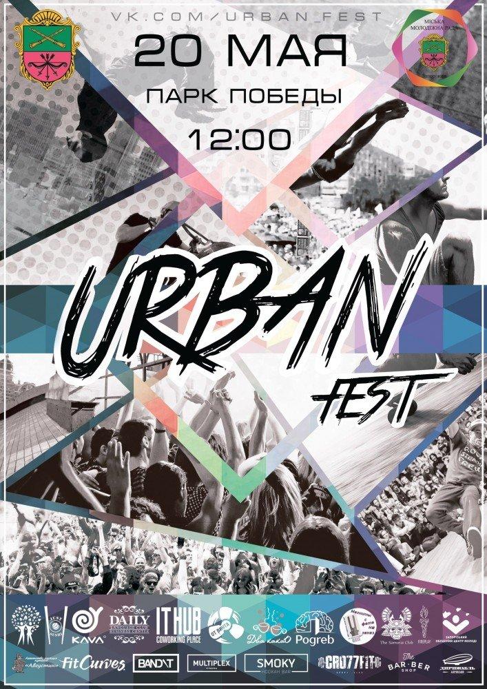 urban-fest24635