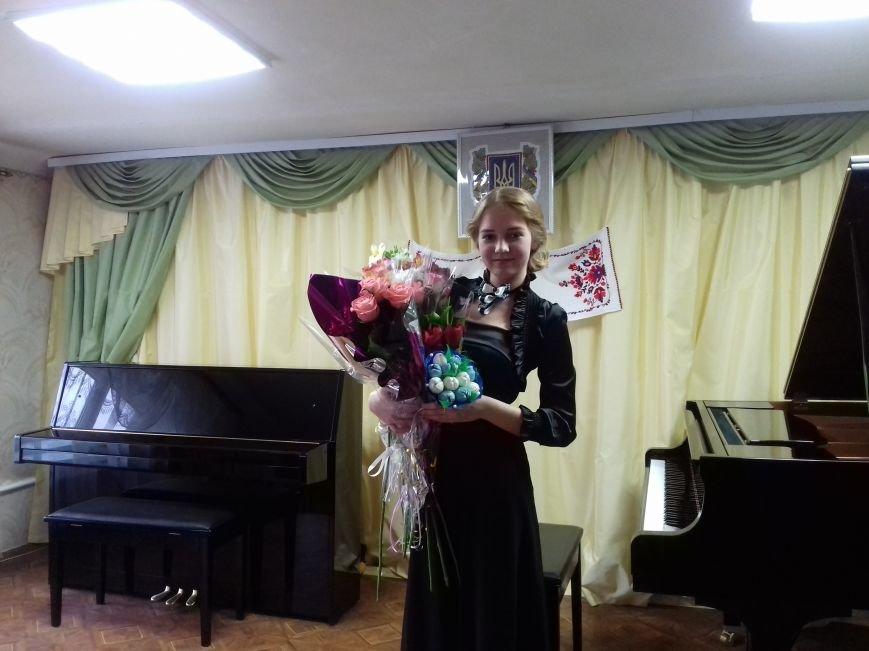 Маслюк Анна