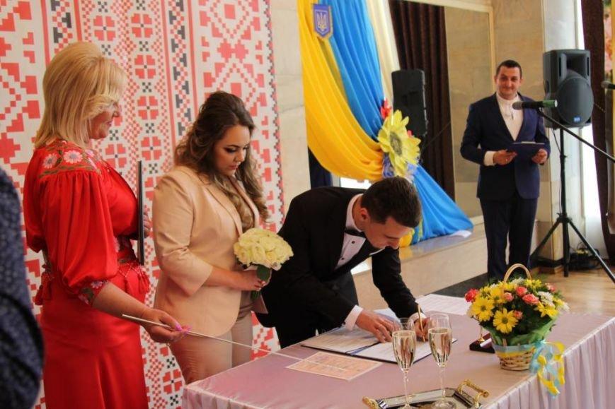 "В Кременчуге стартовал проект ""Брак за сутки"" (фото и видео), фото-8"
