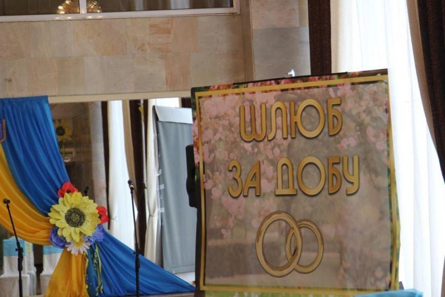 "В Кременчуге стартовал проект ""Брак за сутки"" (фото и видео), фото-3"