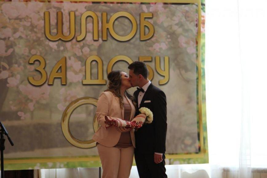 "В Кременчуге стартовал проект ""Брак за сутки"" (фото и видео), фото-9"