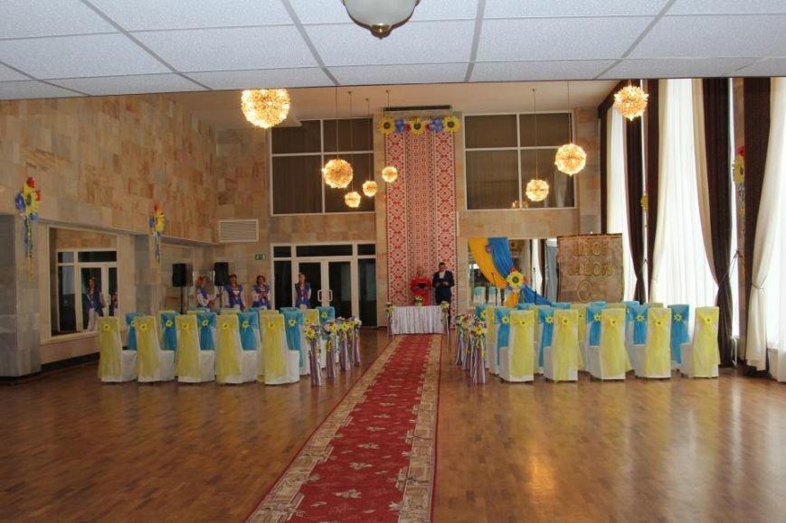 "В Кременчуге стартовал проект ""Брак за сутки"" (фото и видео), фото-2"