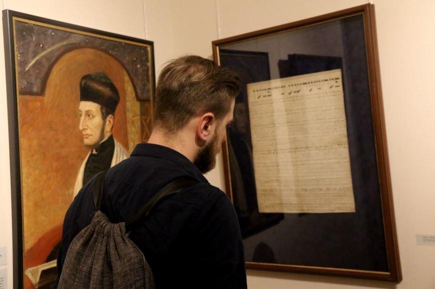 """У Львові відкрили виставку """"Гебрейський світ"""": фоторепортаж, фото-7"""