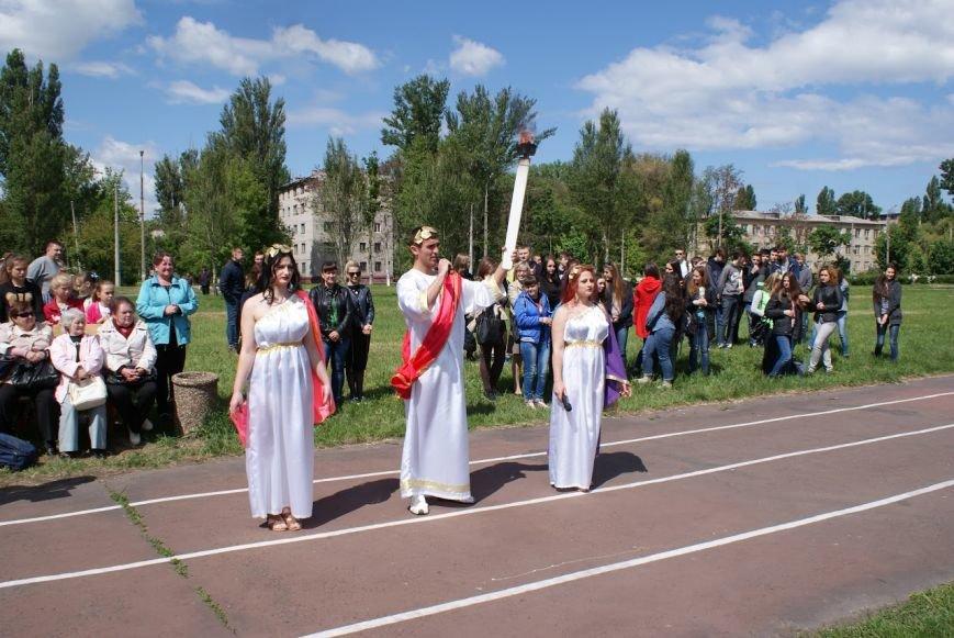 В Южном районе Каменского состоялось открытие футбольного поля, фото-4