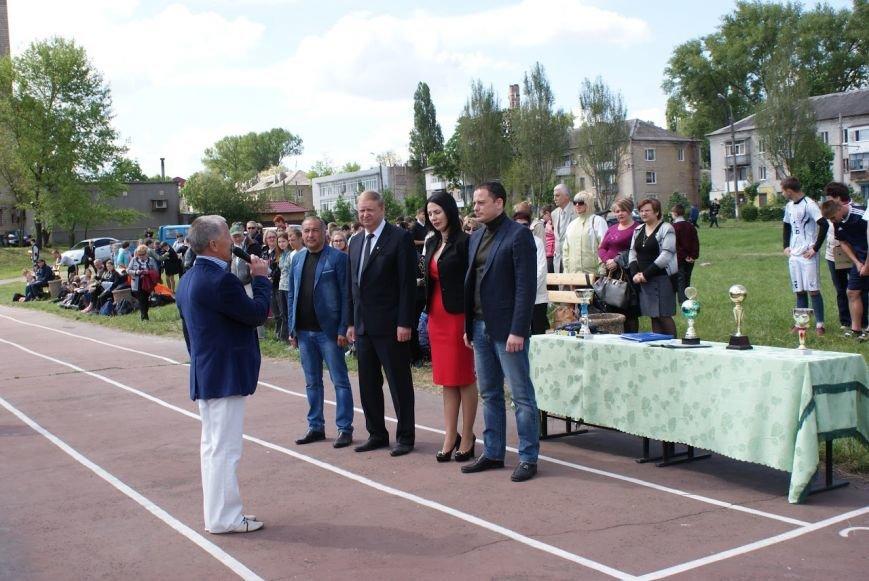 В Южном районе Каменского состоялось открытие футбольного поля, фото-1