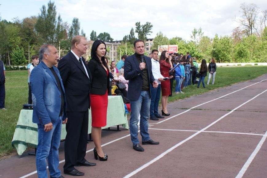 В Южном районе Каменского состоялось открытие футбольного поля, фото-2