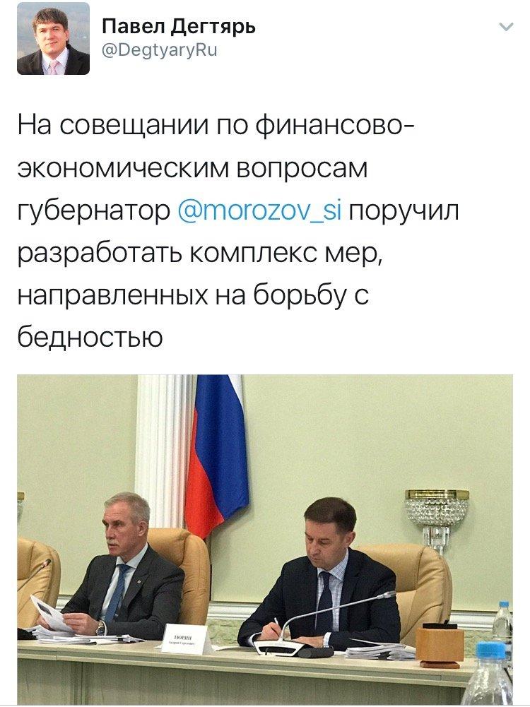 Зарплаты ульяновских бюджетников обещают увеличить, фото-1