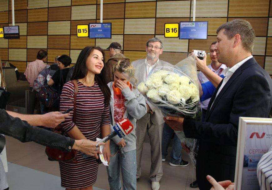 Аэропорт Симферополя встретил миллионного пассажира (ФОТО), фото-1