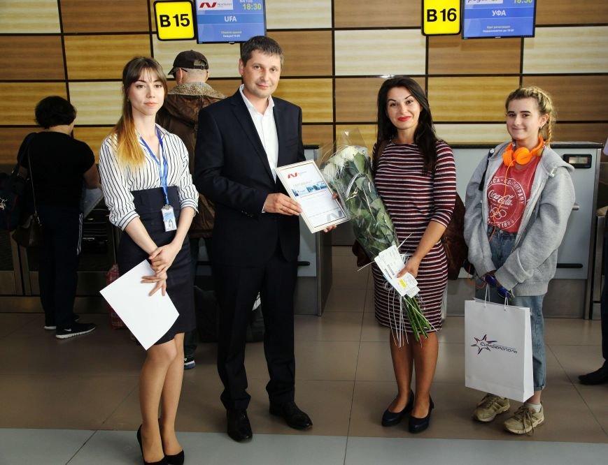 Аэропорт Симферополя встретил миллионного пассажира (ФОТО), фото-3