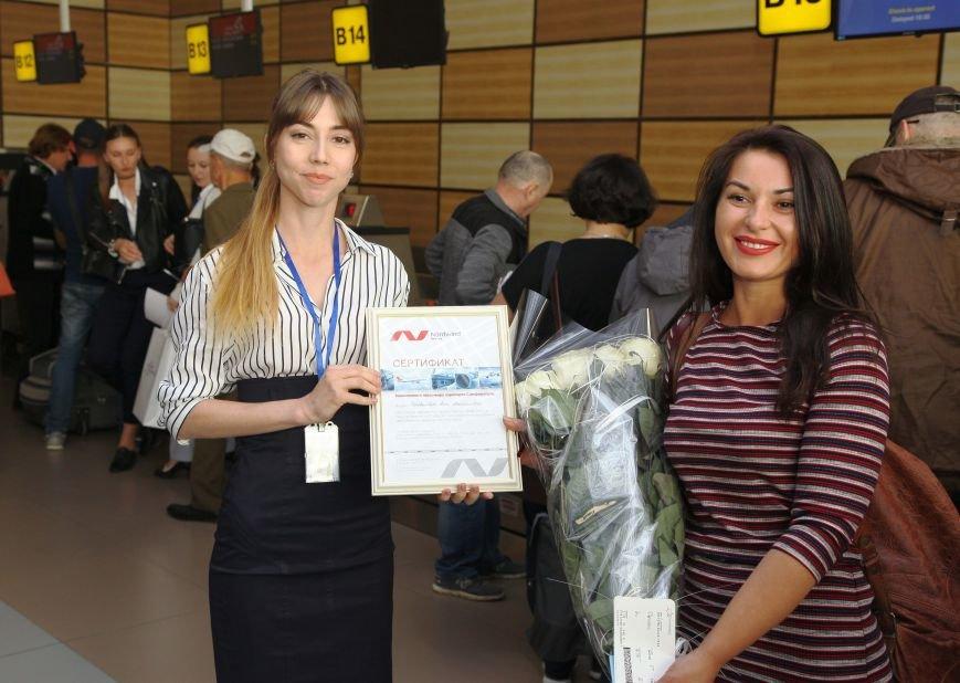 Аэропорт Симферополя встретил миллионного пассажира (ФОТО), фото-2