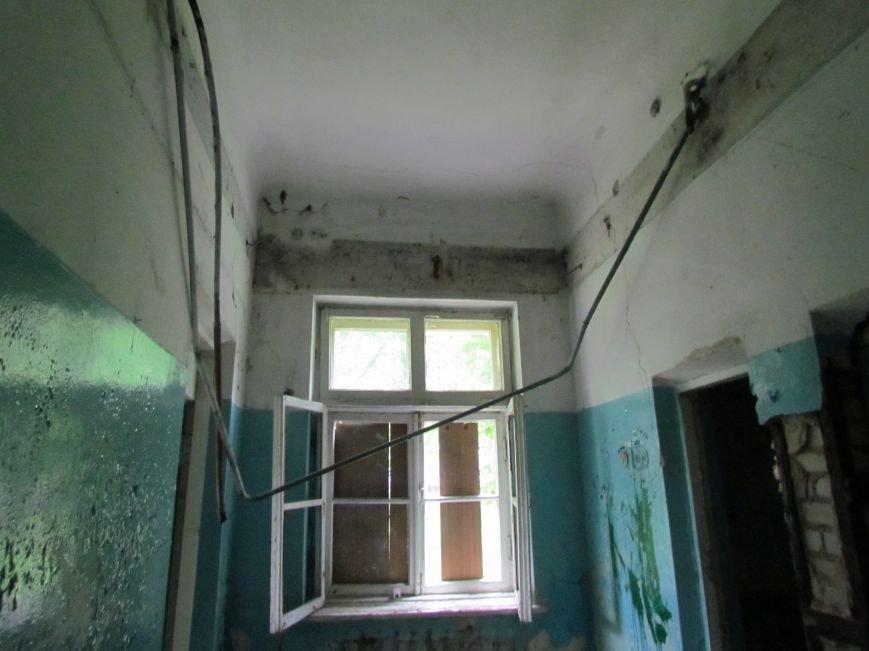 В Павлограде появится новый центр досуга для молодежи (ФОТО), фото-8