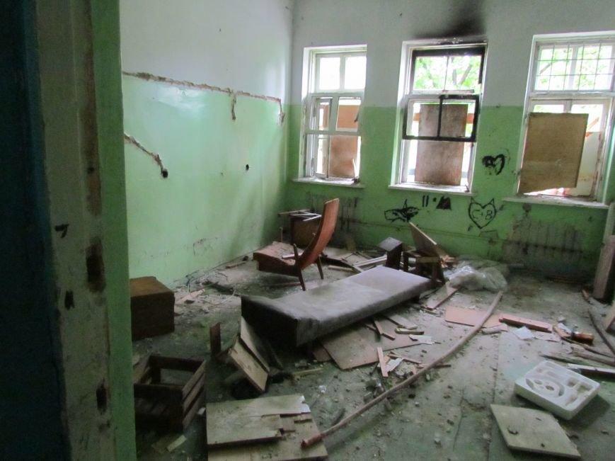 В Павлограде появится новый центр досуга для молодежи (ФОТО), фото-3