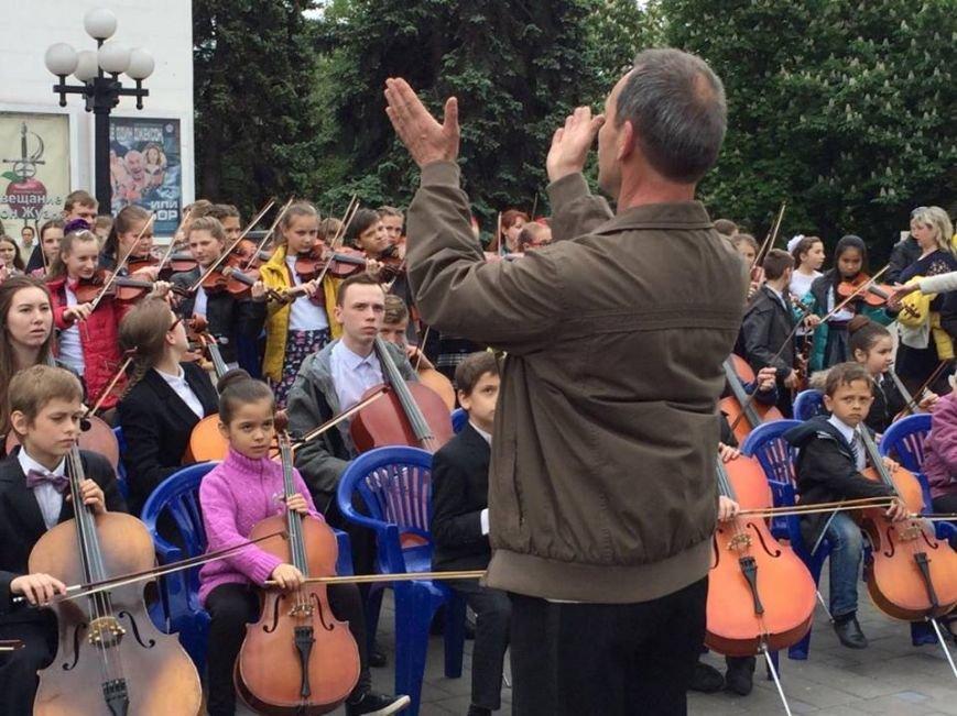 В Мариуполе гимн ЕС исполнили 150 юных музыкантов с Востока Украины (ФОТО, ВИДЕО), фото-1