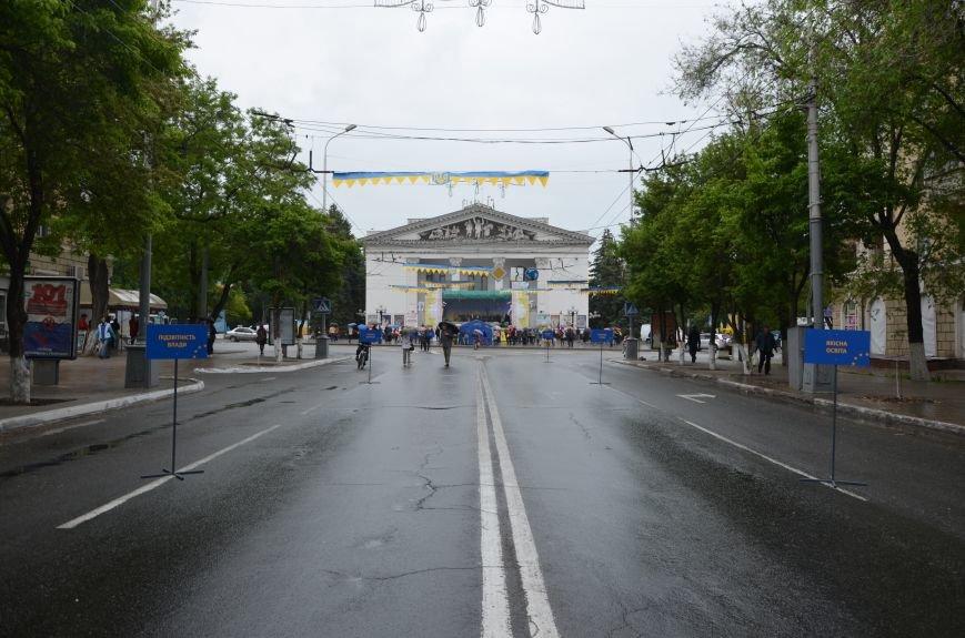 В Мариуполе под дождем отмечали День Европы (ФОТОРЕПОРТАЖ+ВИДЕО), фото-13