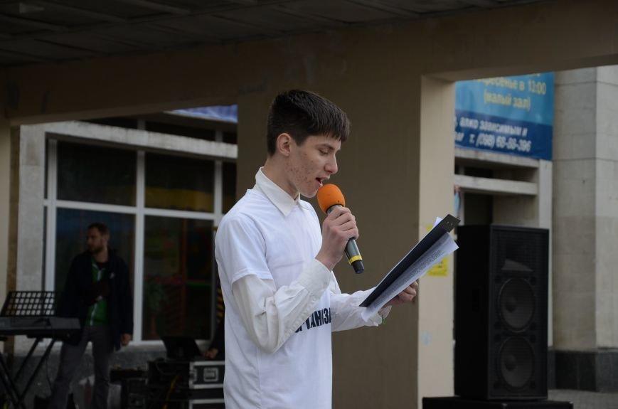 В Каменском открылся Фестиваль уличной музыки, фото-6
