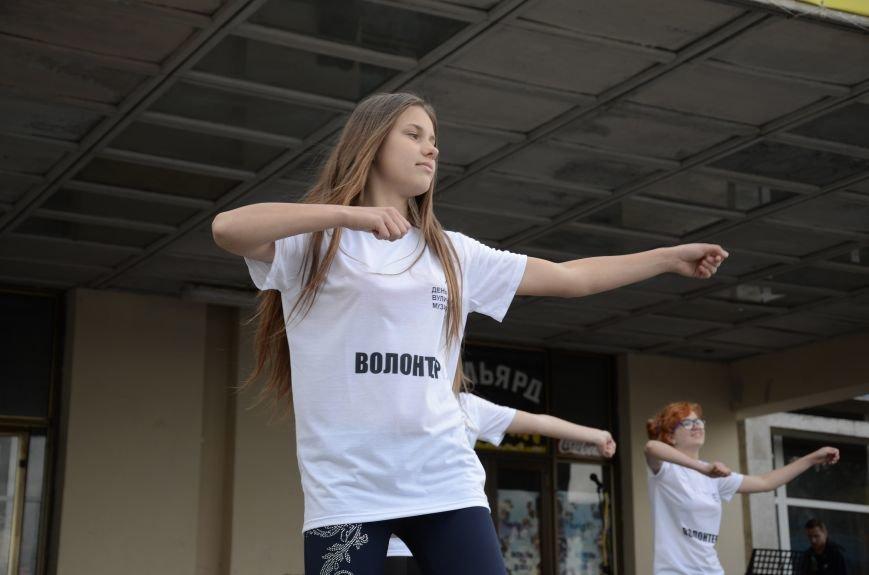 В Каменском открылся Фестиваль уличной музыки, фото-2
