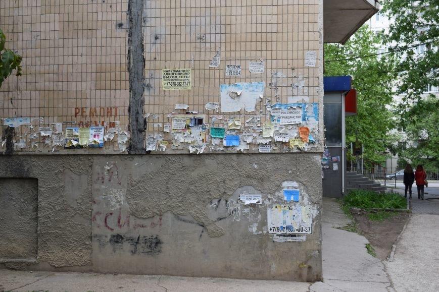 Новый вице-мэр Симферополя призвал горожан жаловаться ему на управляющие компании (ФОТО), фото-1