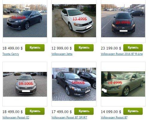 Специальное предложение на весь модельный ряд автомобилей от компании «Азов-Авто-Трейд», фото-2