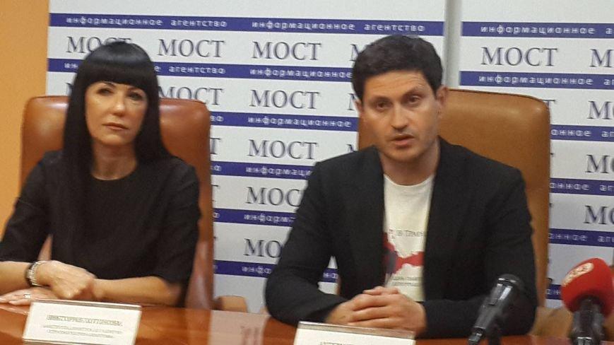 Новомосковск 0569 мол 2