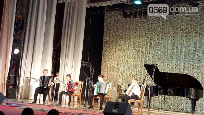 Новомосковск 0569 шэв3