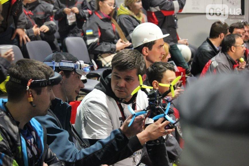 В Запорожье прошли соревнования по дрон-рейсингу, фото-1