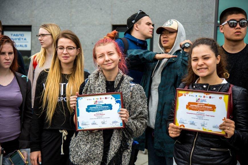 Сахалинцы стали победителями в нескольких номинациях на «Российской студенческой весне», фото-1