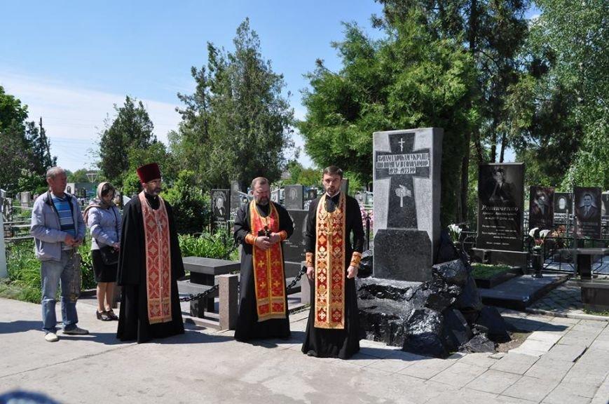 Новомосковск 0569 воро 2