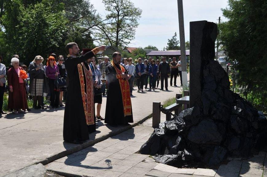 Новомосковск 0569 воро 3