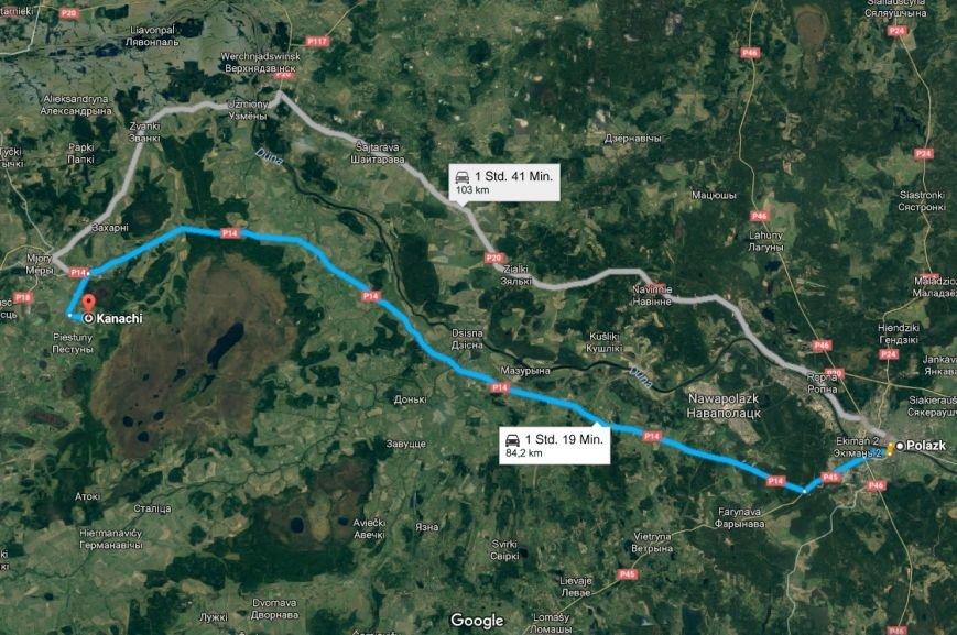 Место, благодаря которому в Полоцке и Новополоцке есть чем дышать: маршрут по уникальному болоту Ельня, фото-2