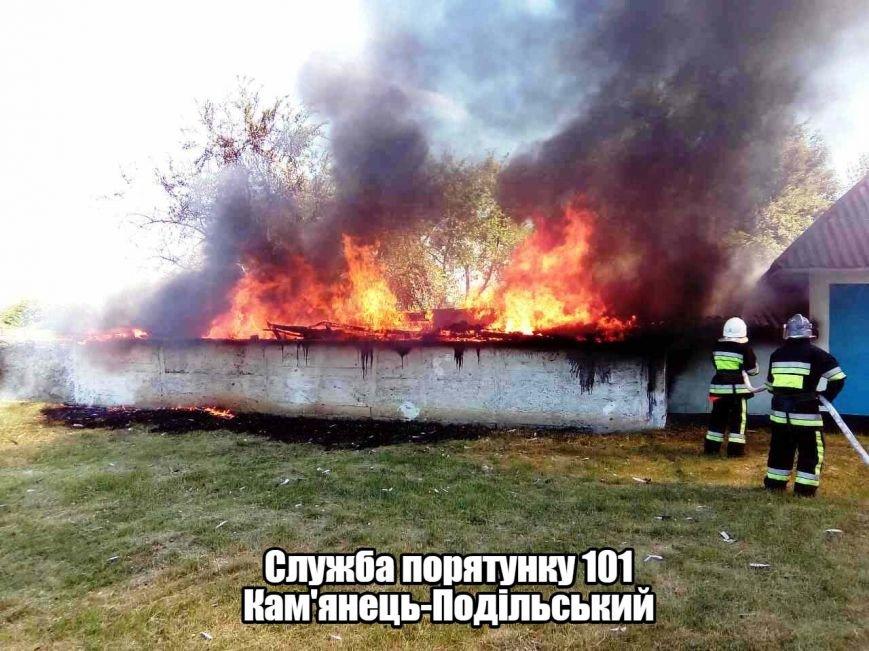 На Кам'янеччині під час пожежі постраждав 9-річний хлопчик (фото), фото-3