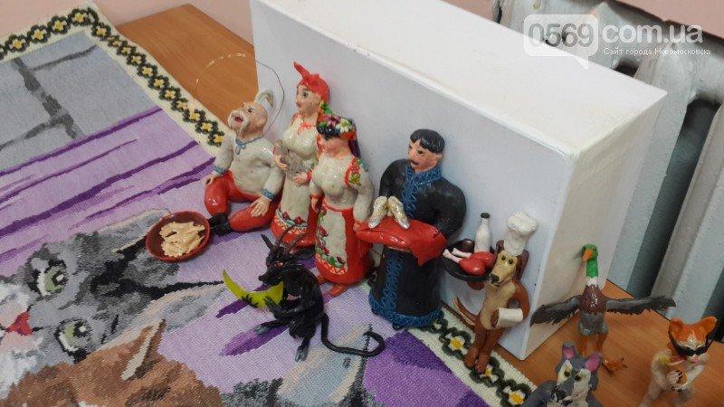 Новомосковск 0569 мастера 9