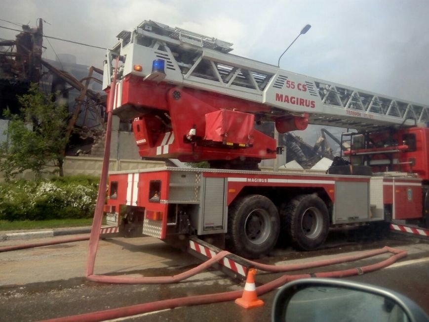 Пожар-8