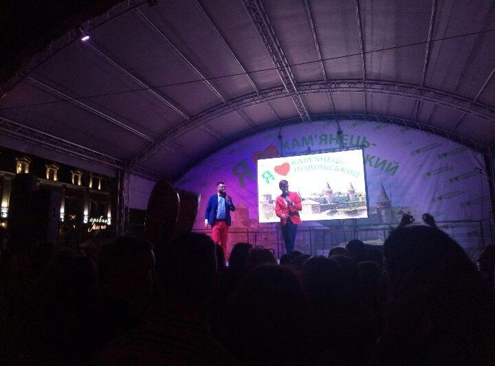 У Кам'янці-Подільському пройшло святкування Дня міста (фоторепортаж), фото-38