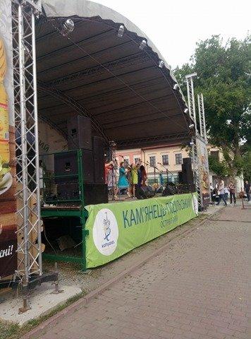 У Кам'янці-Подільському пройшло святкування Дня міста (фоторепортаж), фото-27