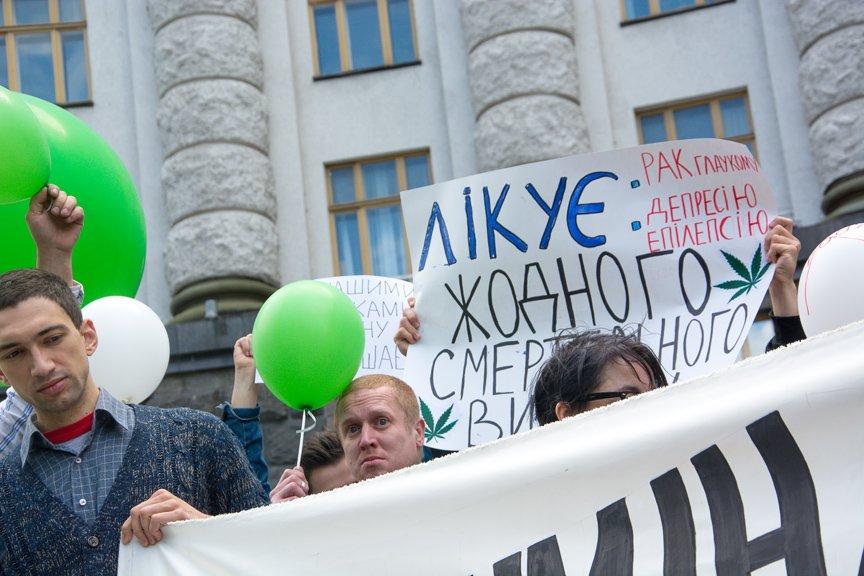 Курить без паранойи: в Киеве прошла акция за декриминализацию марихуаны, фото-4