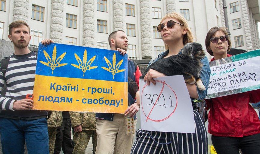 Курить без паранойи: в Киеве прошла акция за декриминализацию марихуаны, фото-12