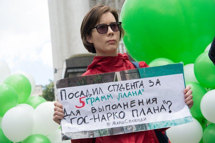 Курить без паранойи: в Киеве прошла акция за декриминализацию марихуаны, фото-6