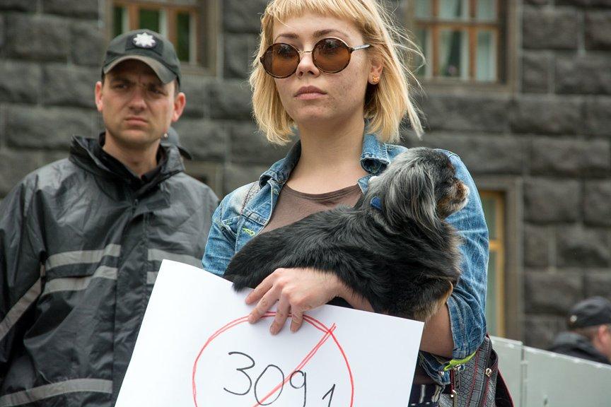 Курить без паранойи: в Киеве прошла акция за декриминализацию марихуаны, фото-7