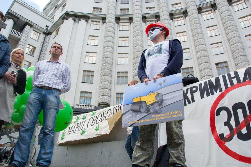 Курить без паранойи: в Киеве прошла акция за декриминализацию марихуаны, фото-3